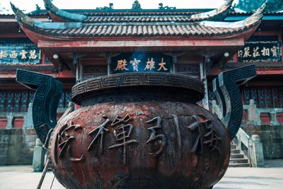 Death Around the World: Chinese Funeral Customs and Traditions