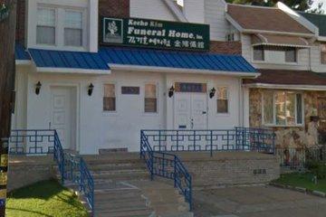 Keeho Kim Funeral Home