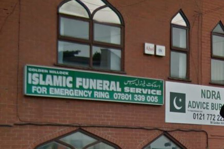 Islamic Funeral Service