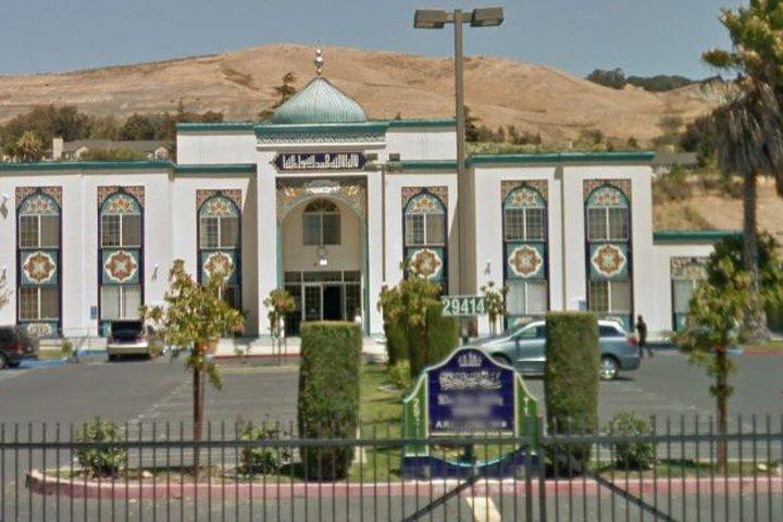 Bay Area Islamic Funeral Home